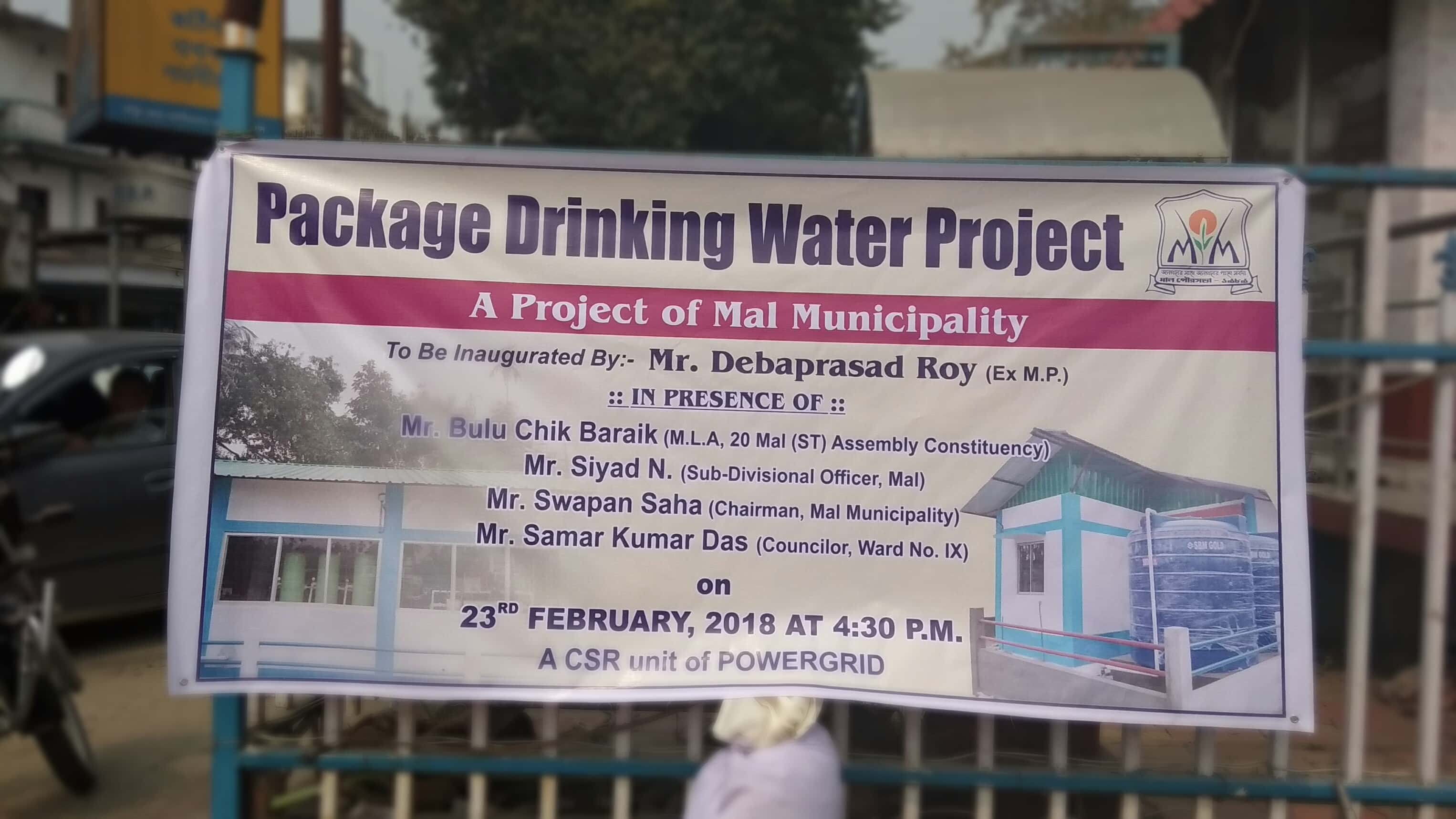 Package Drinking Water Project
