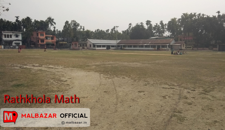 Rathkhola Maath