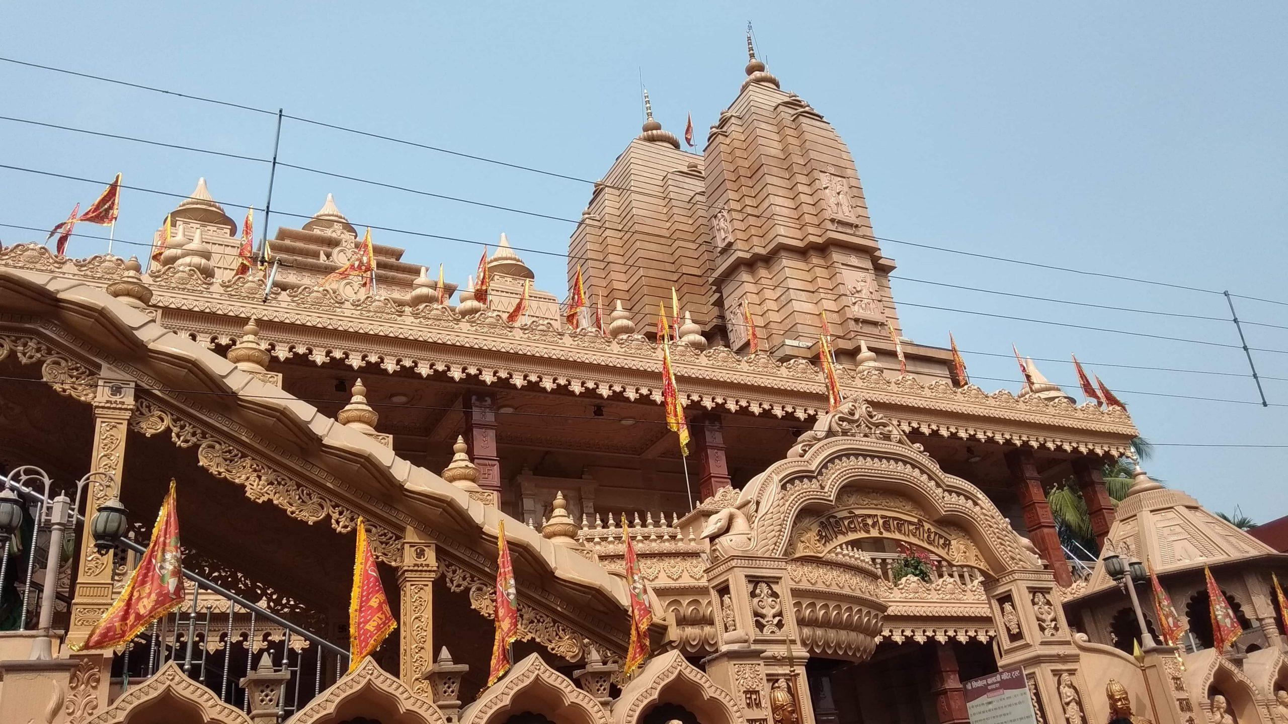 Balaji Mandir- Malbazar