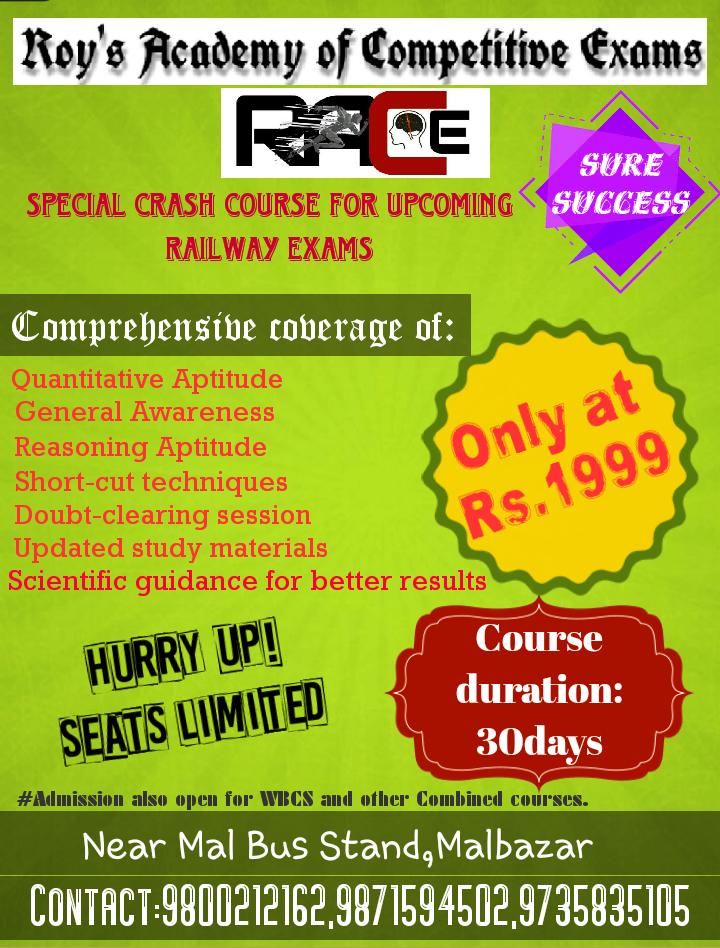 RACE Banner 2