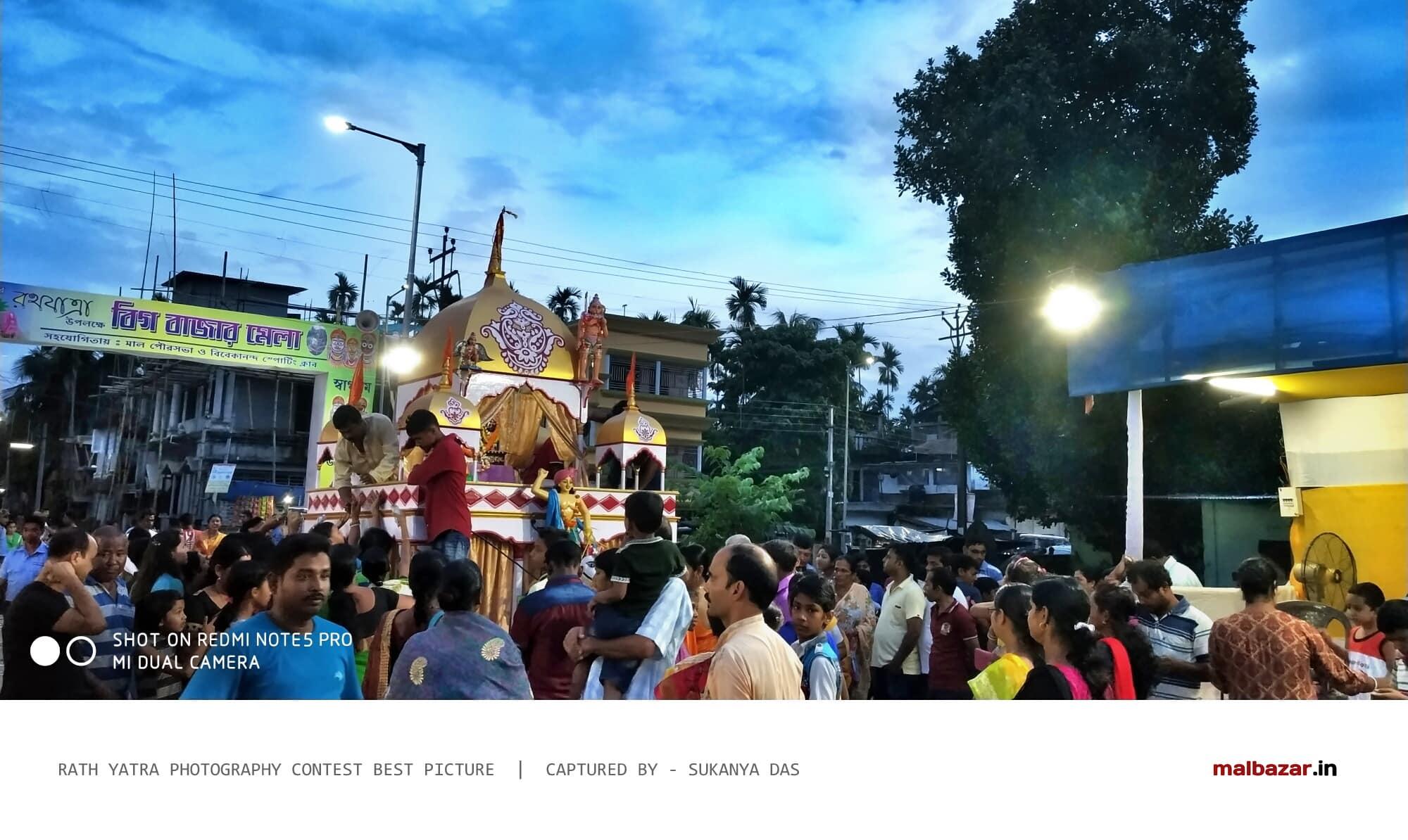 Rath Yatra in Malbazar 2018 by Sukanya Das