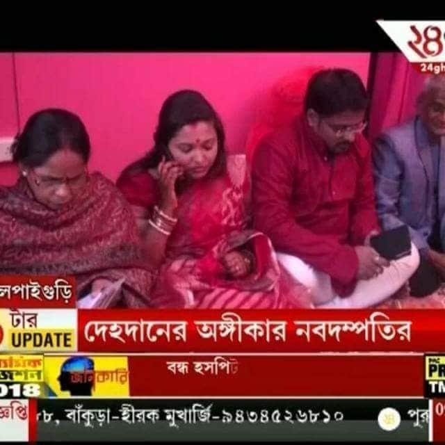 Posthumous-Sukanya-Poulami-Ghosh.jpg