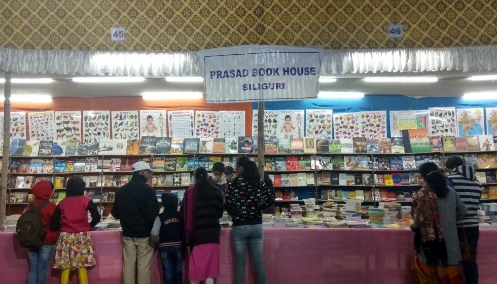 Dooars Book Fair 2018 -2