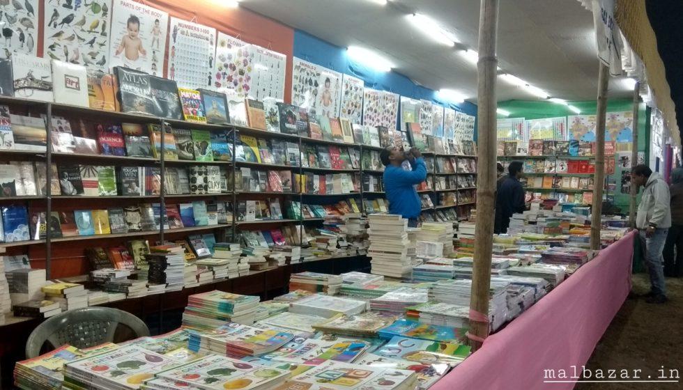 Dooars Book Fair 2018-3