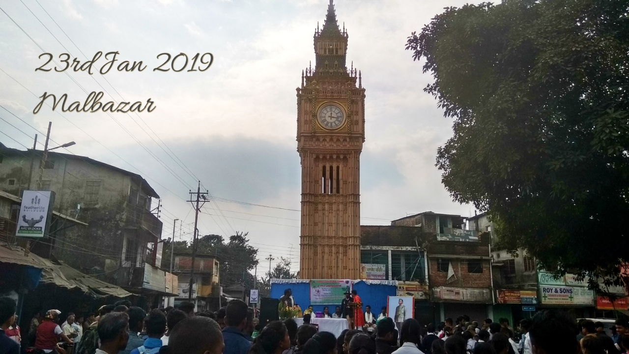 122nd Netaji Subhash C. Bose -2019