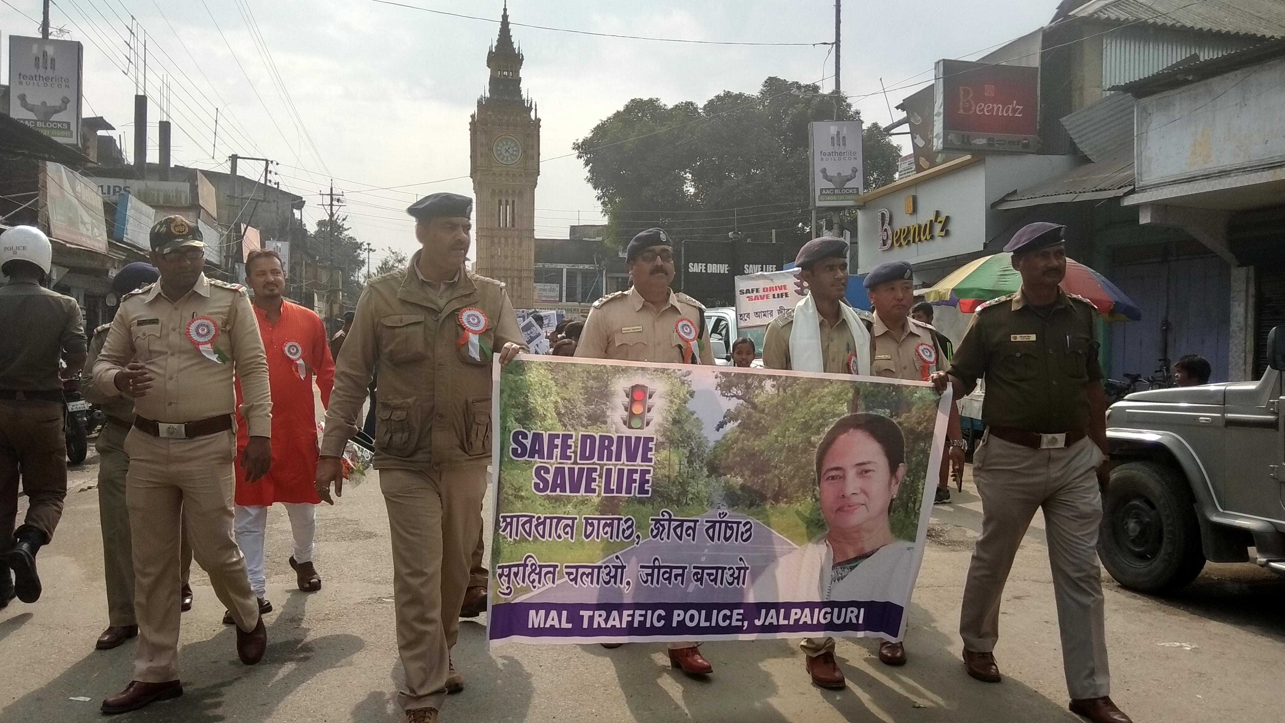 Mal Police - Safe Drive Save Life