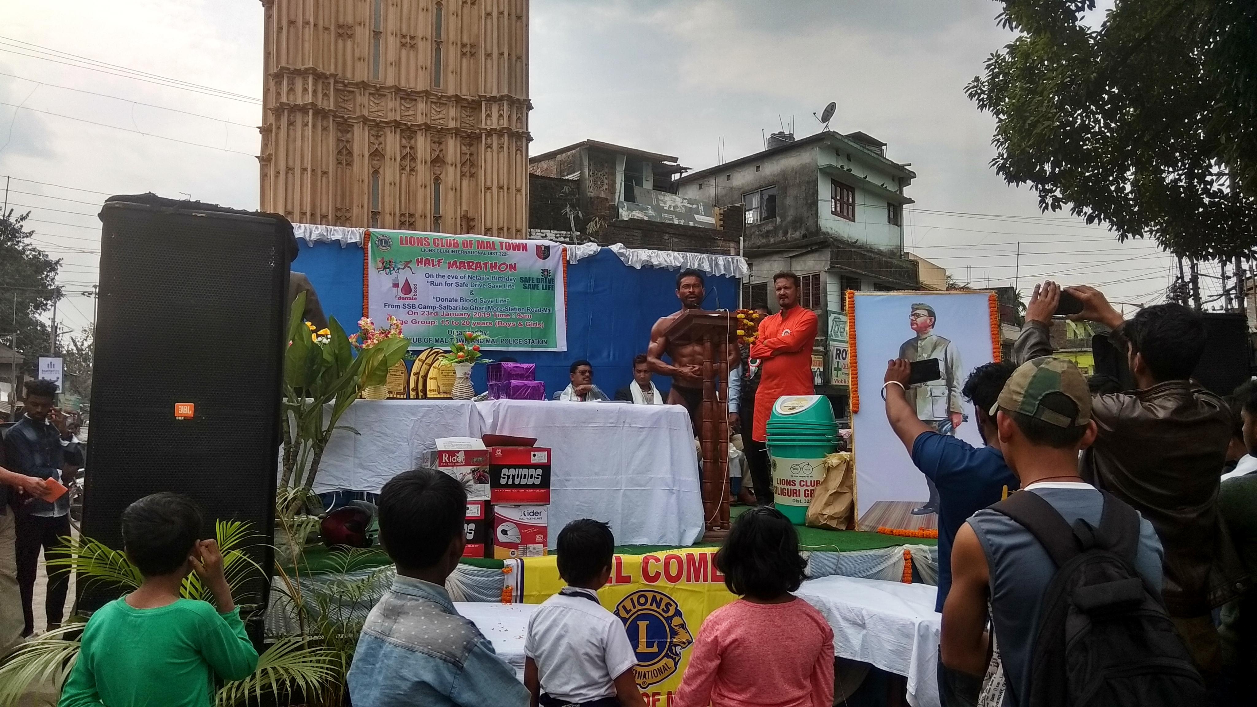 Raj Barai Clock Tower- Ghari More- Mal -23 Jan 2019