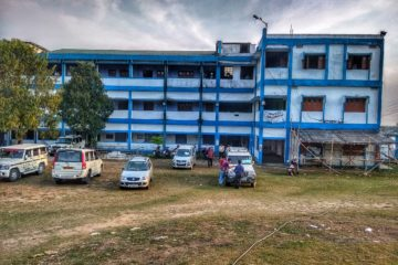 Parimal Mitra Smriti Mahavidyalaya - Admission 2019