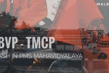 ABVP TMC Clash PMS Mahavidyalaya Malbazar-01