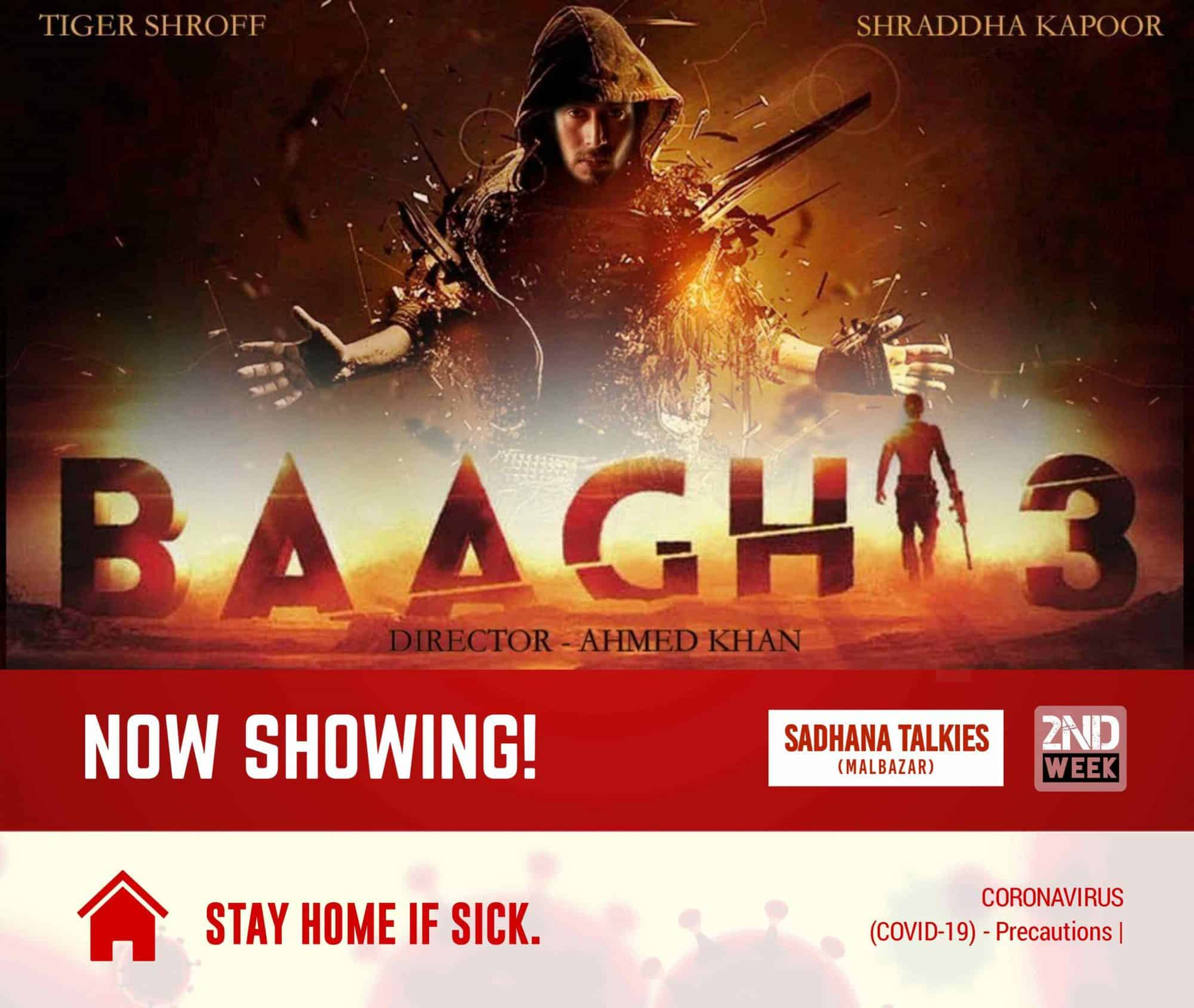 Sadhana Hall - Baaghi 3 - 2nd Week