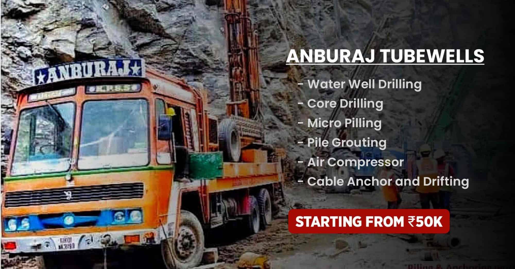 Anburaj Tubewells Services